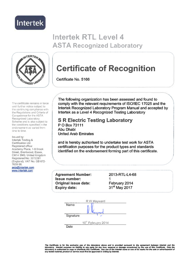 Srec Lab Certification Compliance